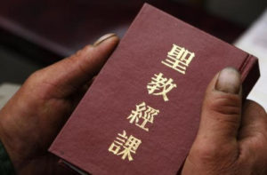 China closes more churches