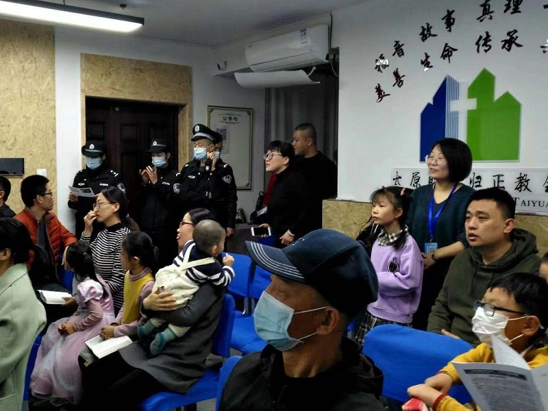 Authorities Raid Chinese House Church During Sunday Service, Confiscate Bibles and Cellphones