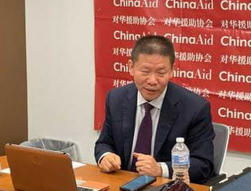 "ChinaAid's Bob Fu Testifies on ""State of Religious Freedom Around the Globe"""